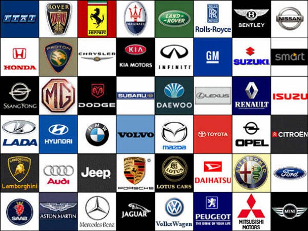 Выбор автомобильного бренда